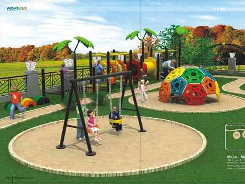 儿童游乐设施1